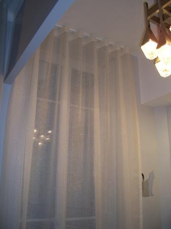 confection de rideaux tapissier morel fleurieu sur saone. Black Bedroom Furniture Sets. Home Design Ideas